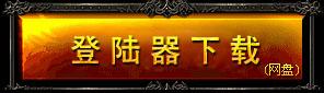 http://www.300ren.com/san20606.html